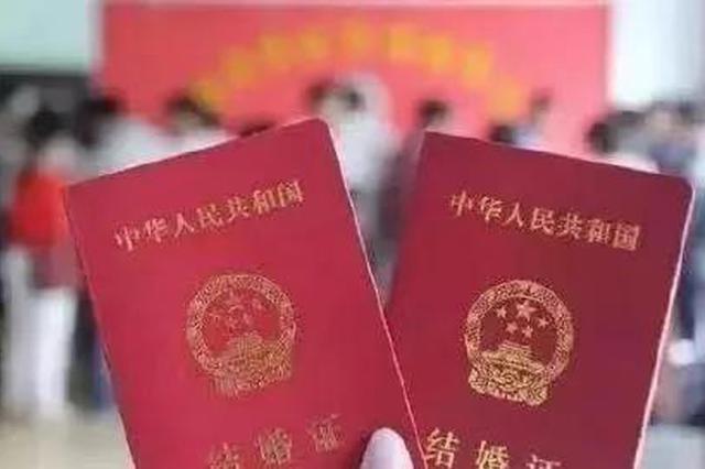 安徽省民政厅:确保系统畅通 还请理性对待
