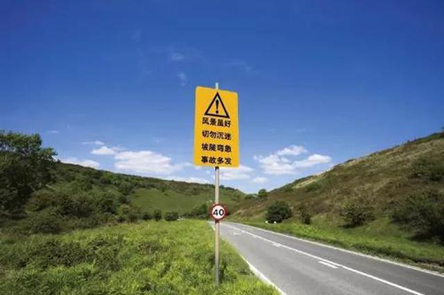 出行做好规划 开车谨慎驾驶