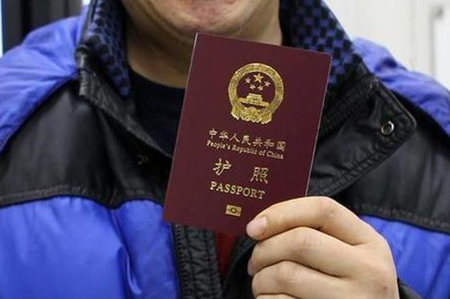 外交部:2月起海外中国公民护照全球通办