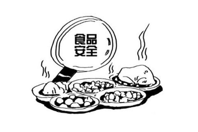 合肥一社区开展春节节前食品安全专项检查