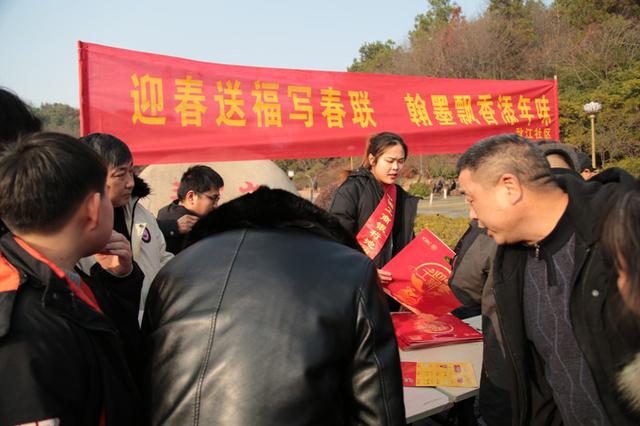 工商银行池州分行组织送春联志愿活动