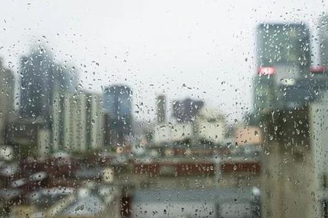"""气温回升迎""""四九"""" 节前阴雨不消停"""