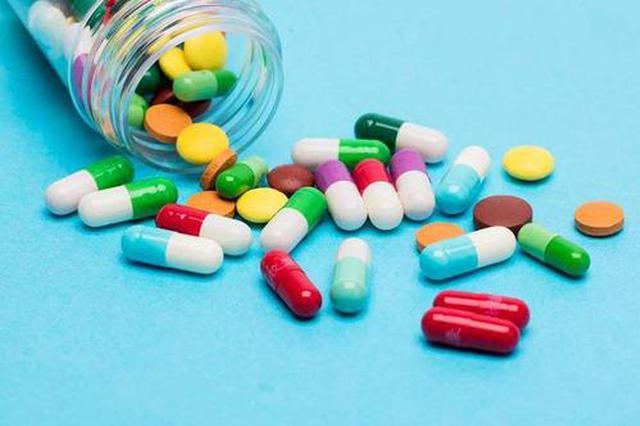 32个拟中选药品最高降幅93%