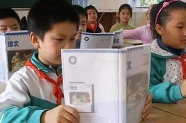 安徽将继续完善教育资助救助和义务教育控辍保障机制