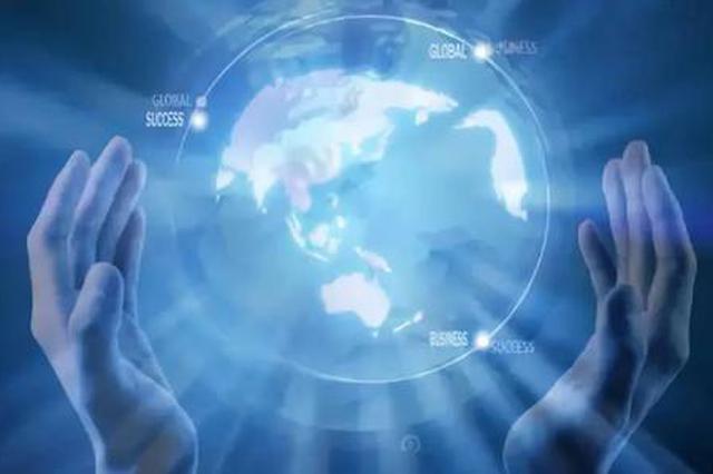阜阳科技创新高新技术产业总产值同比增长12.7%