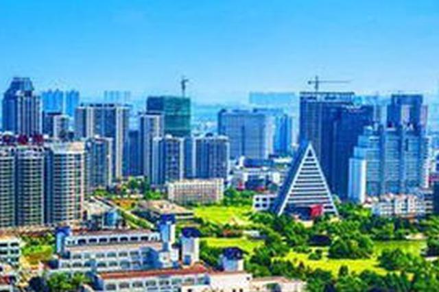合肥市组建首批市技术创新中心