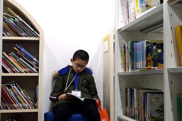 图书馆成为儿童假期打卡地