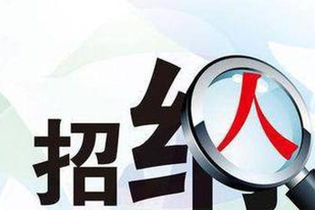 安庆师大公开招聘硕士32名