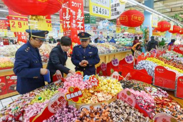 安徽省加强春节期间食品市场监管