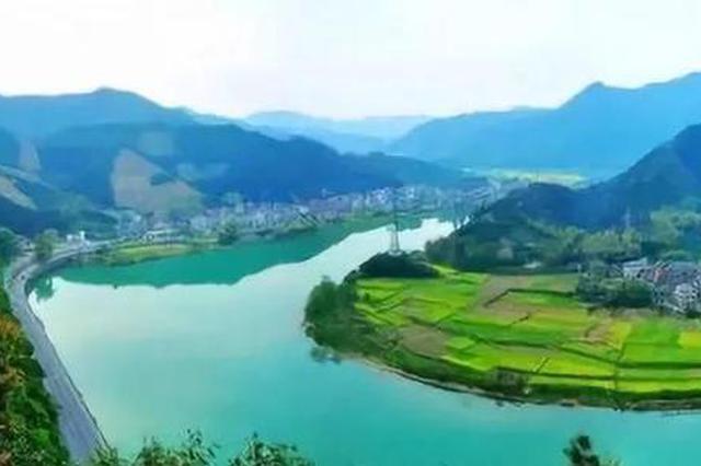 安徽多领域开展生态保护补偿