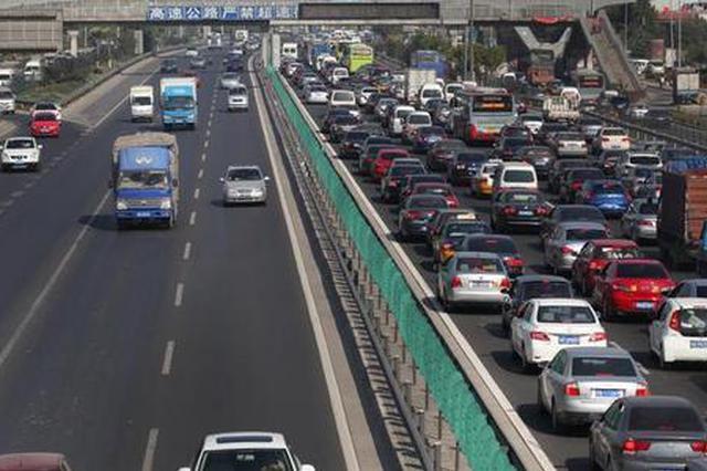 安徽省发布春节假期高速公路出行指南