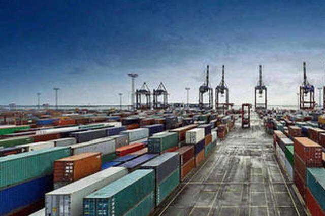2019年安徽省外贸进出口总值创历史新高