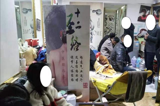 """假借""""足疗店""""名义卖淫 8人被铜陵警方抓捕"""
