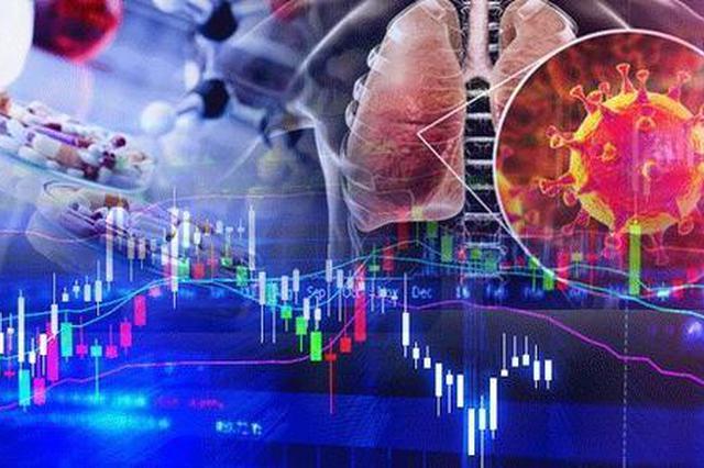 新型冠状病毒感染肺炎疫情:已确认存在人传人