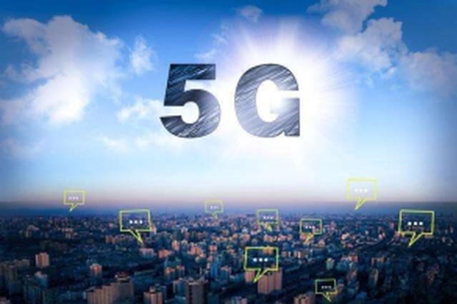 截至2019年底全国共建成5G基站超13万个