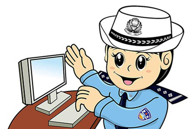 """""""两节""""打假以来 芜湖市共查办案件920余起"""