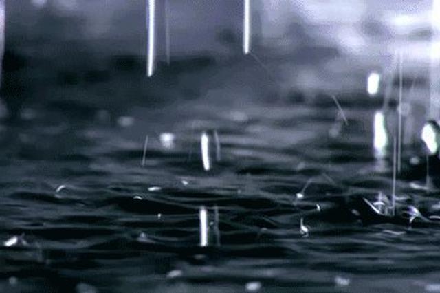 安徽:暖阳退场 今起雨来到