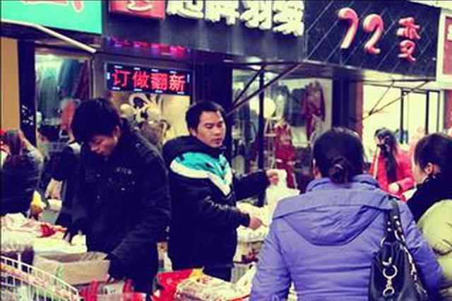 福禄商城占道乱象节前得到整治