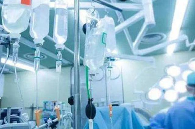预防新型冠状病毒 出现什么症状需要就医
