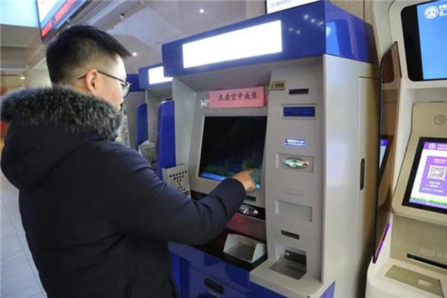 中国科大附一院推出全国首台无接触自助服务设备
