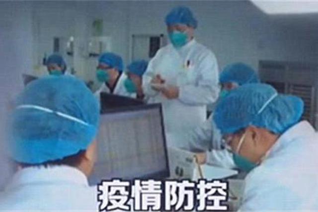 安徽省新增新型冠状病毒感染的肺炎确诊病例8例