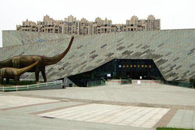 安徽省地质博物馆暂停春节期间各项活动和影院开放