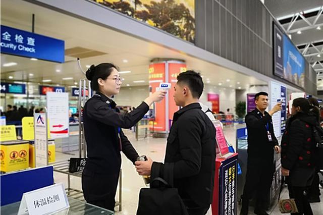 合肥新桥机场无武汉航线 23日起启动体温检测