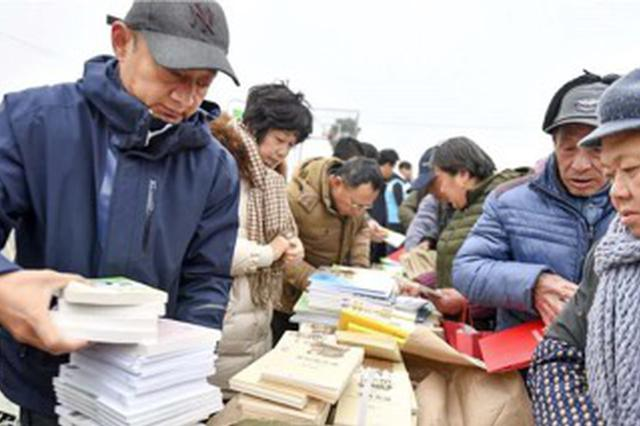 """把新技术送到林农家门口 为新春增""""新绿"""""""