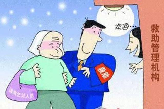 芜湖多措施救助流浪乞讨人员