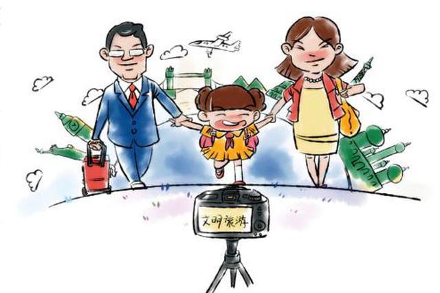 """芜湖市首条 """"省级文明示范路""""揭牌"""