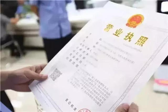 安徽:商家哄抬防疫物资价格 最重将被吊销营业执照