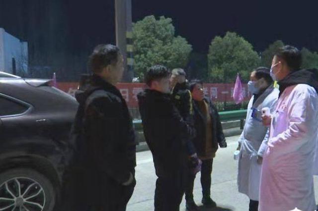 安徽亳州多部门联手24小时检查入境车辆