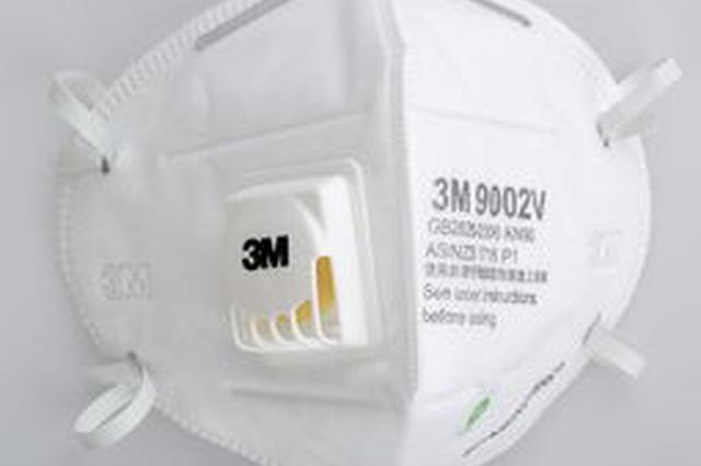 N90口罩标成N95口罩 安徽省立药房连锁有限公司总店被查