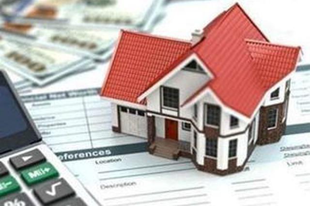 """房地产开启免""""疫""""模式 十余城暂停或限制卖房活动"""