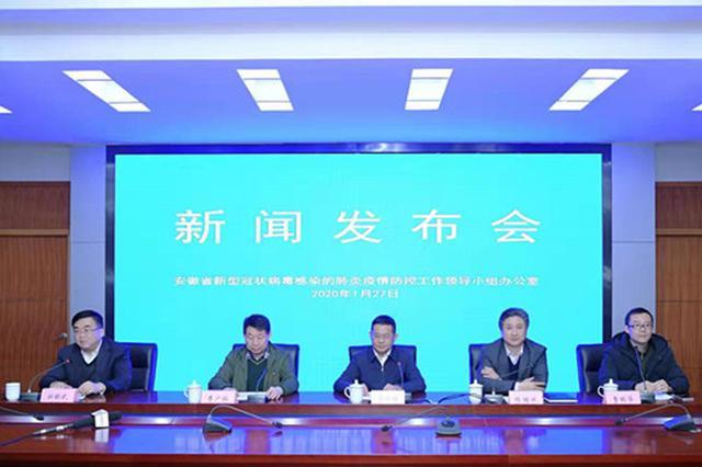 安徽省新型肺炎确诊病例已达70例 疫情将呈现上升趋势