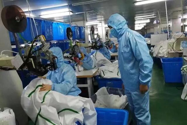 安徽4家企业加班生产防护服 省药监局全面启动巡查