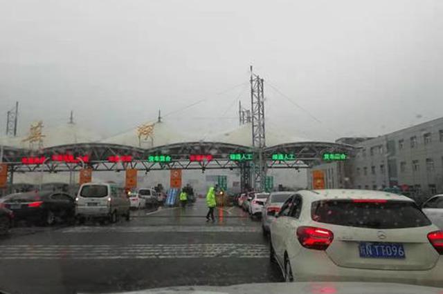 安徽27日起在跨省界各通道全面设卡检测