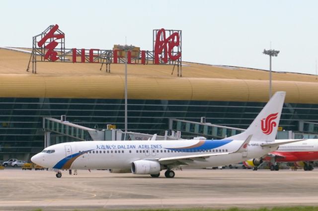 合肥机场城市候机楼客运班线27日停运