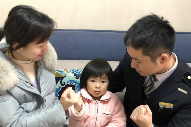 这一次 不光是不能在一起过春节 她还要去支援武汉