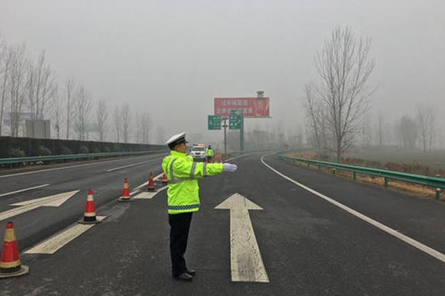 防控疫情 安徽境内多条高速入口封闭