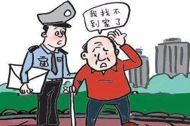 """警察局的""""坏人"""" 帮老人找到家"""