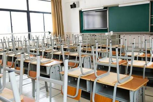合肥所有中小学幼儿园开学时间后延
