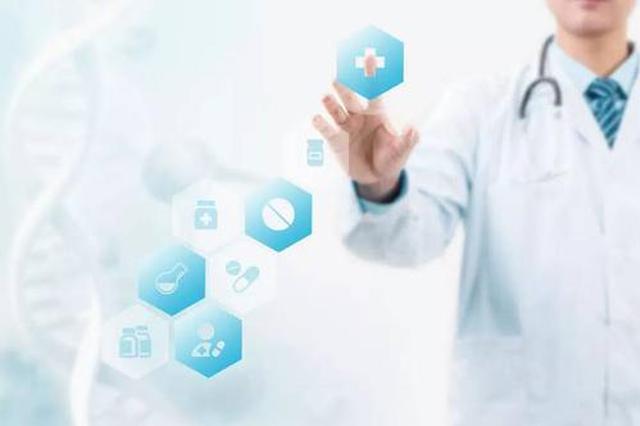 安徽高院部署新型冠状病毒感染肺炎疫情防控工作