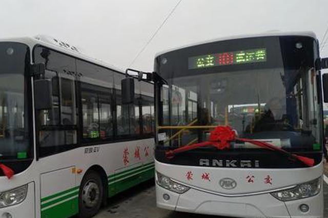 蒙城客运班线 公交 农班车暂时停运
