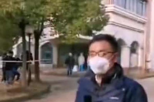 安徽省首例新型冠状病毒感染确诊病例治愈出