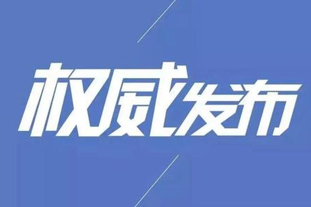 华中科技大学协和医院感染新型冠状病毒肺炎医护人员首批出院