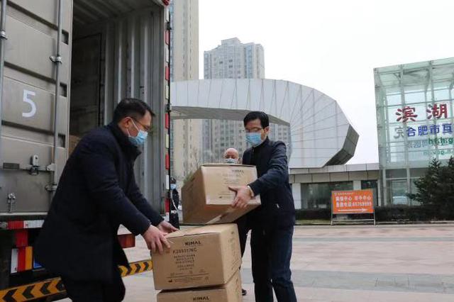 合肥爱心企业向滨湖医院捐赠9000件隔离衣