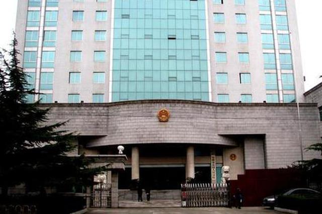 安徽省高院:必要时会延期开庭