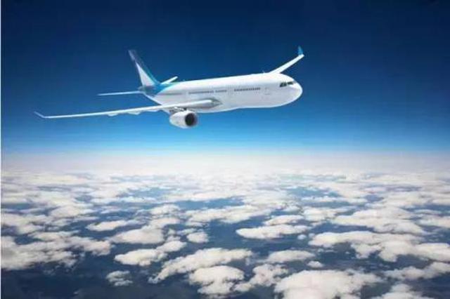 合肥多趟国内国际航班取消 港澳台航班基本正常