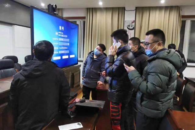 """黄山移动8个小时开通全市""""云视讯""""疾控视频会议系统"""